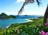 Отдых на Карибских островах  Автор: Рустамов Санжар