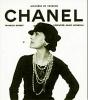 Коко Шанель  - мода это жизнь и мужчины!  Автор: Александр Смирнов
