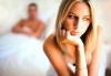 Верен ли ваш муж?  Автор: Александр Смирнов