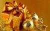 Что подарить на новый год?  Автор: Рустамов Санжар